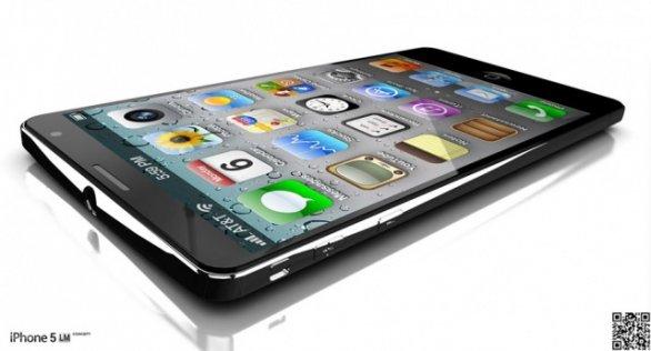 Apple non ha ancora deciso il design finale dell'iPhone 5