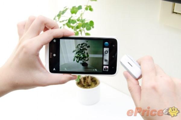 HTC One X: possibile lo scatto di foto a distanza via cuffie Bluetooth
