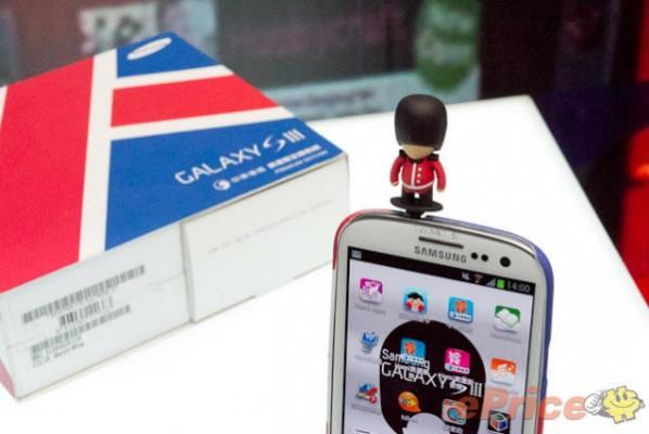 Samsung Galaxy S3: in Taiwan disponibile l'edizione speciale delle Olimpiadi