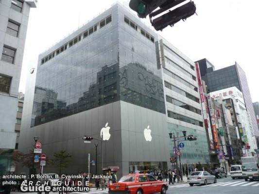 Apple VS Sasmung: iPhone 4 e iPhone 4S possono essere venduti in Giappone