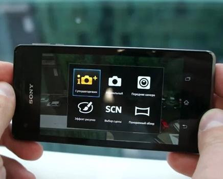 Sony Xperia V: ecco i nuovi filtri dell'app Fotocamera