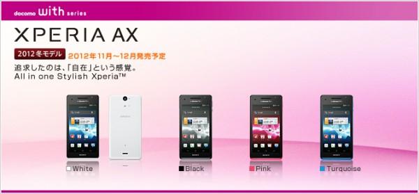 Sony Xperia AX in vendita in Giappone dal 16 Novembre