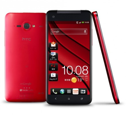 HTC J Butterfly: nuovo Android con schermo FullHD 1080p