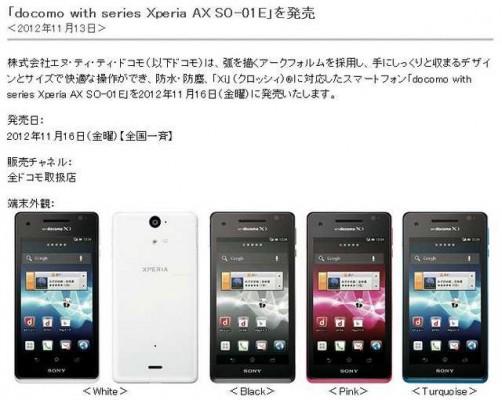 Sony Xperia AX: da domani in vendita in Giappone con NTT DoCoMo