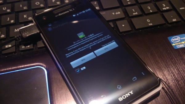 Sony Xperia AX: attivati i permessi di Root