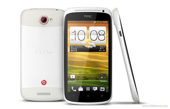 HTC One S: edizione speciale bianca disponibile in Taiwan