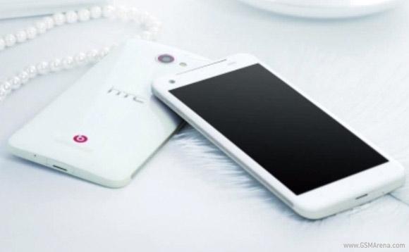 HTC Deluxe DLX: il nuovo Android si mostra in foto