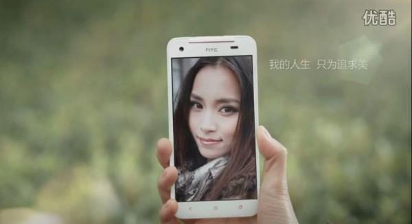 HTC Butterfly: primo video pubblicitario del nuovo Android