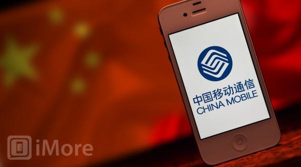 Apple potrebbe produrre un iPhone 5 esclusivo per China Mobile