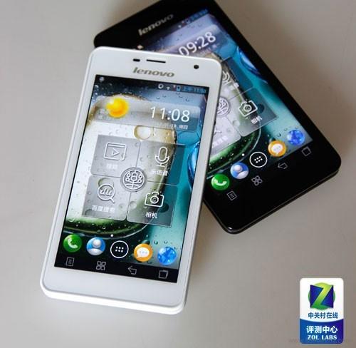 Lenovo annuncia ufficialmente il nuovo smartphone K860i