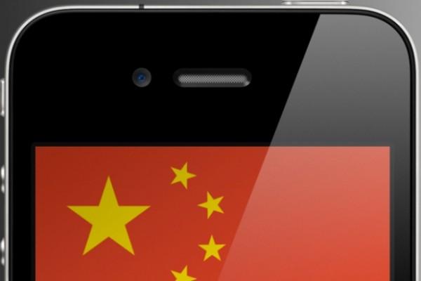 Apple: venduti 2 milioni di iPhone 5 in Cina