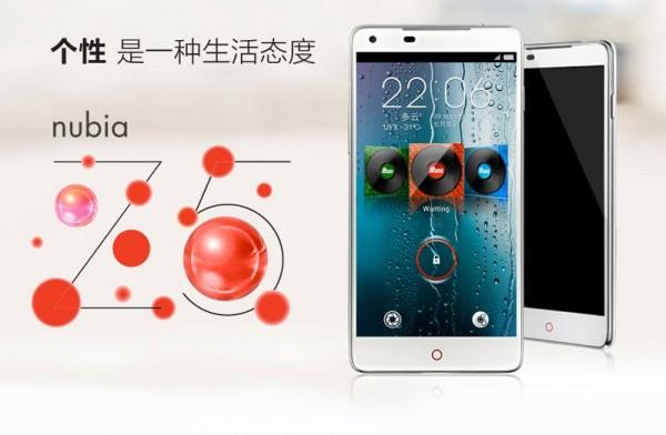 ZTE Nubia Z5: annunciato il nuovo Android da 5 pollici