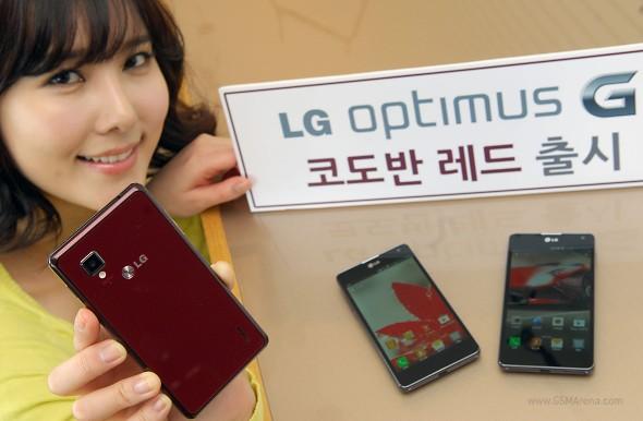 LG ha venduto 1 milione di smartphone Optimus G