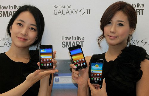 Samsung Galaxy S2 Plus disponibile per la vendita in Taiwan