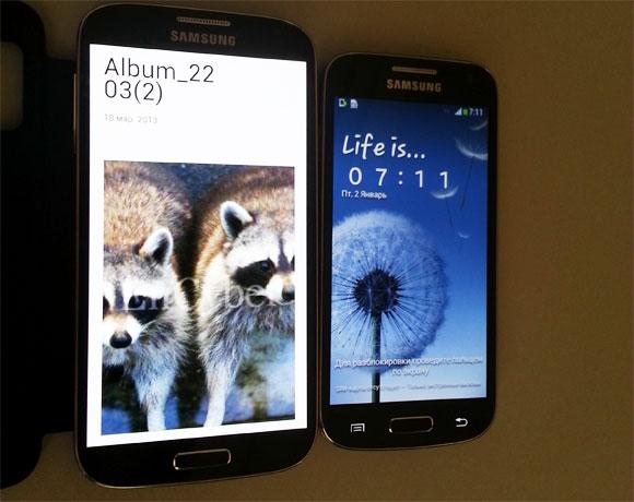Samsung Galaxy S4: in arrivo la versione Mini
