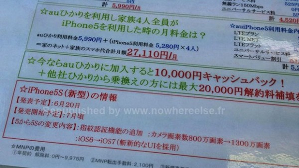 Apple iPhone 5S: possibile uscita in Giappone a Luglio, prenotazione dal 20 Giugno