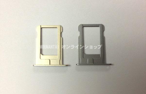 Apple iPhone 5S: immagine del vassoio porta-SIM