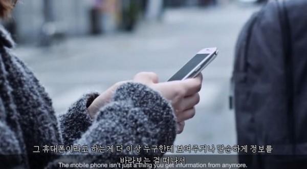 Samsung rilascia il video sul design del nuovo Galaxy S4