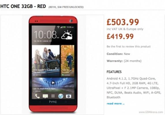 HTC One: possibile l'arrivo delle nuove colorazioni Red e Blue
