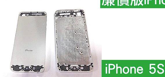 Apple iPhone 5S: avvio entro Luglio della produzione di massa, uscita a Settembre