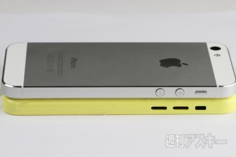 iPhone Color: immagini della scocca a confronto con l'iPhone 5