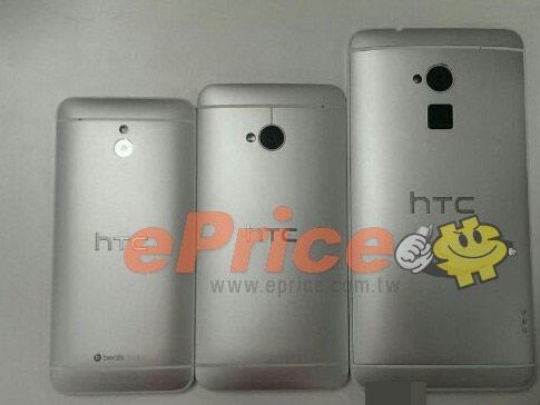 HTC One Max avrà un lettore di impronte digitali, come l'iPhone 5S