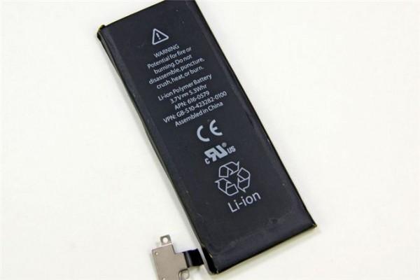 iPhone 5S e iPhone 5C hanno delle batterie più grandi