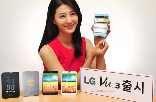 LG Vu 3: ufficiale il nuovo smartphone Android con display da 5.2 pollici