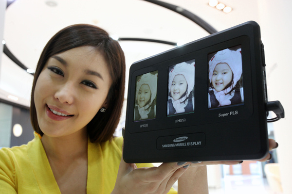 Samsung Galaxy S5 potrebbe avere un display Super PLS