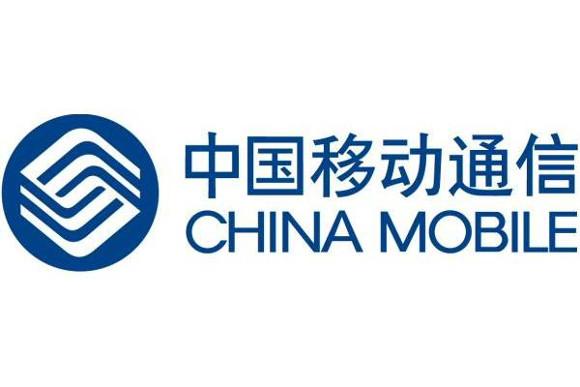China Mobile ha ordinato 1 milione di iPhone 5S
