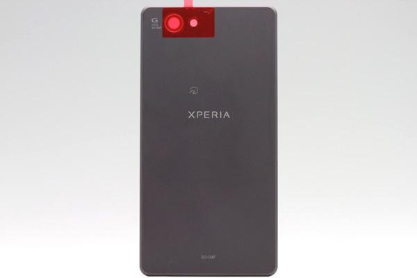 Sony Xperia Z2 Compact certificato dall'ente FCC, ecco le caratteristiche